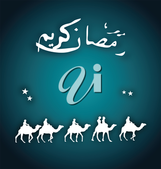 Illustration greeting card with caravan camels - vector