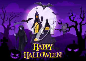 Halloween horror night vector design with spooky pumpkins, bats and owl, moon, ghosts and haunted house, graveyard, death skeleton and skull, creepy trees and tombstones. October holiday celebration