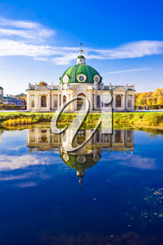 Royalty Free Photo of a Grotto Pavilion in Kuskova Park in Moscow Russia