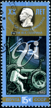 USSR - CIRCA 1980: A stamp printed in the USSR shows training of cosmonauts, one stamp from series honoring Yuri Gagarin Cosmonauts Training Center, circa 1980