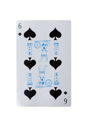six of clubs vintage playing card