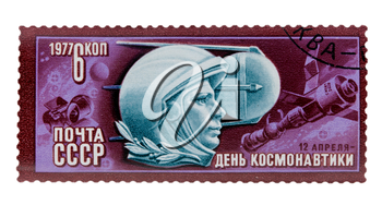 postage stamp dedicated to the Day of Cosmonautics, Yury Gagarin