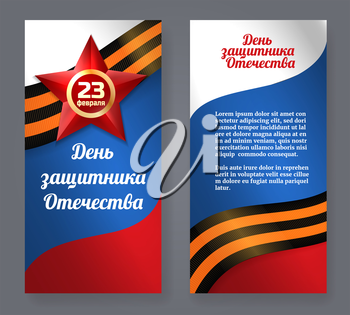 February 23 postcard templates with title Fatherland Defender Day. Russian army banners with star, flag and ribbon vector illustration. Inscription: Defender of the Fatherland Day